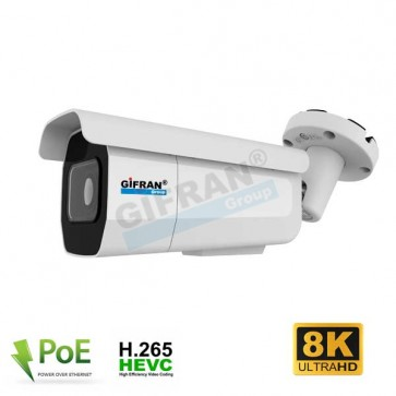telecamera videosorveglianza POE 12 MPX con memoria